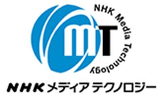 NHKメディアテクノロジー
